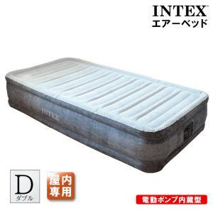 INTEX インテックス エアーベッド ダブル INTEX 高反発マットレス 電動 ツインコンフォートプラッシュ 高さ33cm|lifetime