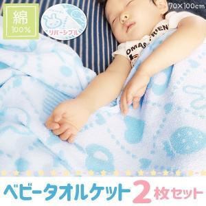 糸でデザインを表現するジャガードタオルなのでプリントタオルとは風合いが違います!表裏気にせず使えるリ...