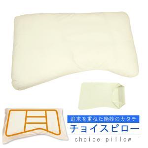 チョイスピロー チョイスホテルズジャパン 専用綿100%カバーをプレゼント 正規品|lifetime