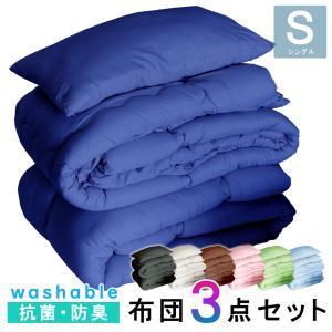 送料無料 布団セット シングルサイズ 3点セット 掛け布団 敷き布団 枕 3点の写真