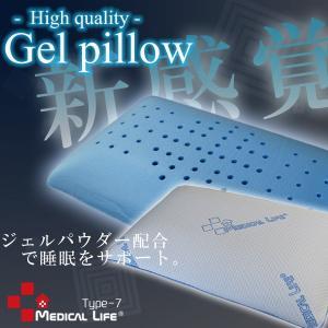 メディカルライフピロー type-7 ジェルピロー 快眠枕 低反発枕 |lifetime
