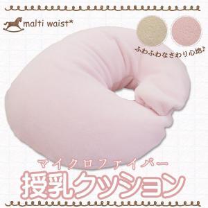 授乳クッション極小 ビーズ 授乳枕 ママ 円座クッション|lifetime