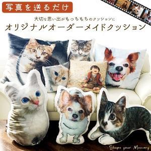 オリジナル オーダーメイドクッション オーダー クッション 犬 猫  写真入り  メモリアル ペット...