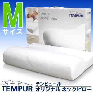 テンピュール 枕 Mサイズ オリジナル ネックピロー 低反発枕 テンピュールピローの写真