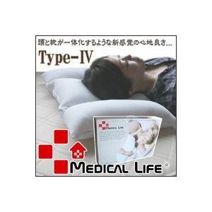 高さ調整可能オーダー感覚枕 メディカルライフtype-4 ソフトパイプの新素材エラストマー使用|lifetime