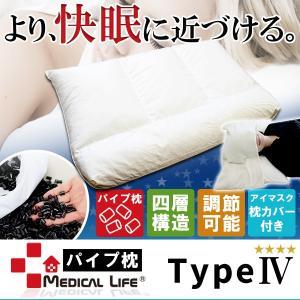 【枕】 サイズ:約34×55×8cm 中材:ポリエチレンパイプ100% カバー:綿100% 生産国:...