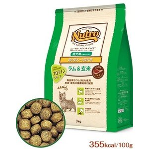 ニュートロ ナチュラルチョイス ラム&玄米 超小型犬〜小型犬用 成犬用 3kg
