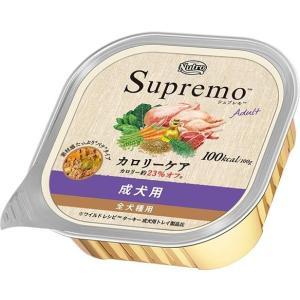 ニュートロ シュプレモ カロリーケア 成犬用 ト...の商品画像