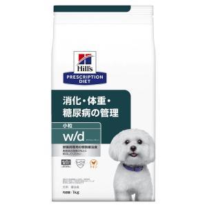 ヒルズ 犬用 w/d(小粒) 3kg