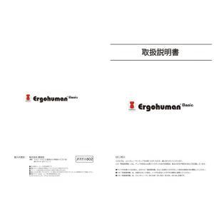 【最新モデル】Ergohuman/エルゴヒューマン ベーシック ハイブリッド ハイタイプ EH-HAM 【送料無料】エルゴヒューマン高機能イス  お尻が痛くならない 蒸れない|liflavor|03