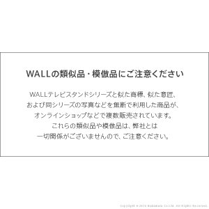 テレビ台 WALL壁寄せTVスタンドV2ハイタイプ 32~60v対応 壁寄せ|liflavor|03