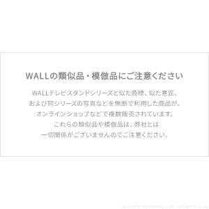 テレビ台 テレビラック 壁よせTVスタンド 専用棚板 テレビスタンド|liflavor|03