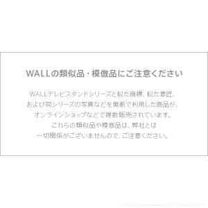 テレビ台 WALL壁寄せTVスタンドV2ロータイプ 32~60v対応 壁寄せ|liflavor|03