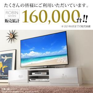 テレビ台 ローボード 背面収納 TVボード 〔ロビン〕 幅150cm テレビボード|liflavor|02