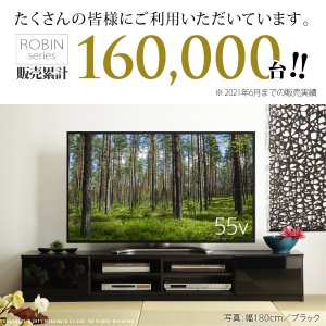 テレビ台 ローボード 背面収納 TVボード 〔ロビン〕 幅180cm テレビボード|liflavor|02