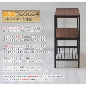 天然木製シェルフ3段 PR-860-3BRN|liflavor|03