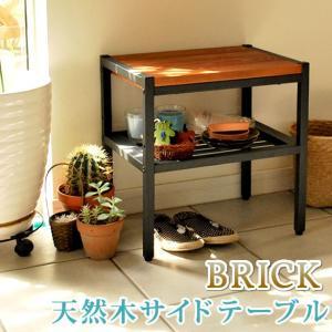 天然木製サイドテーブル PT-400BRN|liflavor