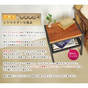 天然木製サイドテーブル PT-400BRN|liflavor|03