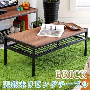 天然木製リビングテーブル PT-900BRN|liflavor