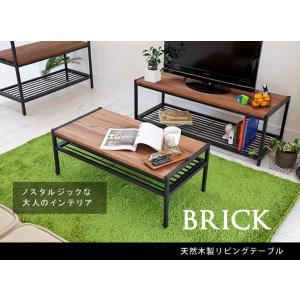 天然木製リビングテーブル PT-900BRN|liflavor|02