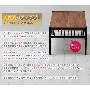 天然木製リビングテーブル PT-900BRN|liflavor|03