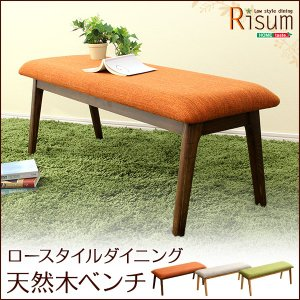 ダイニングチェア単品(ベンチ) ナチュラルロータイプ 木製アッシュ材|Risum-リスム-|liflavor