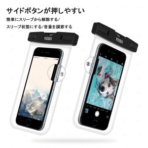 2枚セット 2019最新版 スマホ防水ケース 防水カバー iPhone Androidに対応 IPX8認定 水中 撮影 タッチ可 風呂 海|lifull