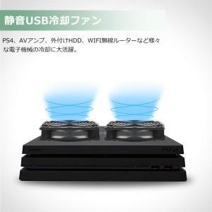 Mauknci USBファン 12cm 2台1組 2連USBファン 静音 5V ON/OFFスイッチ...