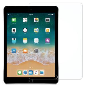 Nimaso (2018 / 2017 新型)iPad Pro 9.7 / Air2(2014) /...