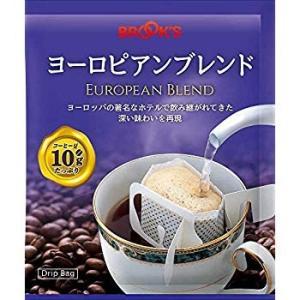 ブルックス ヨーロピアンブレンド 10g×90袋 ドリップバッグコーヒー 珈琲 BROOK'S BROOKS|lifull