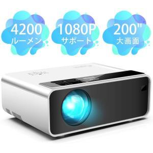 ELEPHAS 小型 プロジェクター LED 4200lm 1920×1080最大解像度 内蔵スピーカー* 2 台形補正 HDMI/USB/