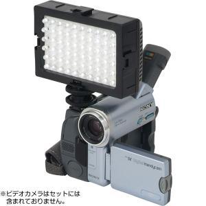 撮影機材 撮影照明 コンパクトLED60撮影照明電池式×2|light-grafica