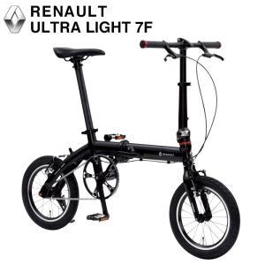 自転車 折りたたみ自転車 折り畳み自転車 折畳み自転車 ミニベロ 小径車 軽量 アルミ  トレーニン...