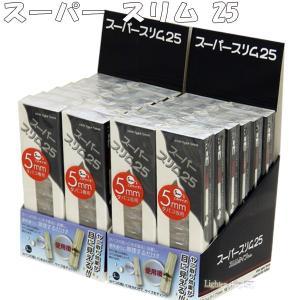 スーパー スリム25 使い切りパイプ 1ケ10本入×12箱入×2セット スリムタイプ(5mm)対応のヤニ取りパイプ 【使い切り パイプ】