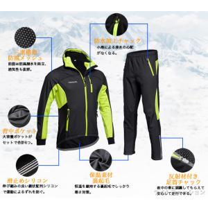 裏起毛 冬用 防風 防寒 サイクルジャージ サ...の詳細画像5
