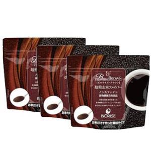 ビオライズ ブラウン 玄米加工食品 ダイエットブラウン リニューアル品 3袋セット ※ lightheart