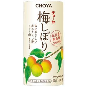 チョーヤ 梅しぼり 125ml 14%紀州産完熟南高梅果汁入り飲料 無添加 梅ジュース ※|lightheart