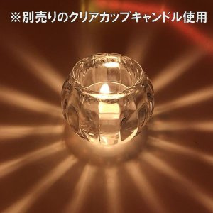 キャンドルホルダー スクワッシュ クリア キャ...の関連商品5