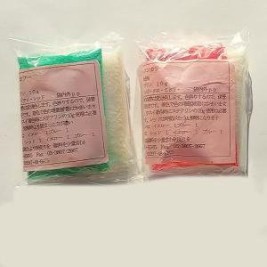 キャンドル用着色剤 レッスンカラー 色粉 手作りキャンドル用 材料|lighthouse