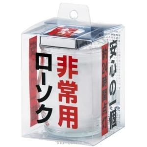 カメヤマの非常用ロウソク グラス入りキャンドル(マッチ付き)燃焼 長時間 約24時間 ろうそく ロウソク ローソク キャンドルライト 防災グッズ