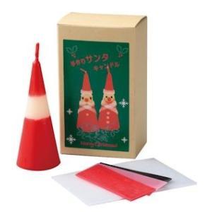 手作りキャンドルキット クリスマス コーンサンタ 手作りセット ペガサスキャンドル社製|lighthouse