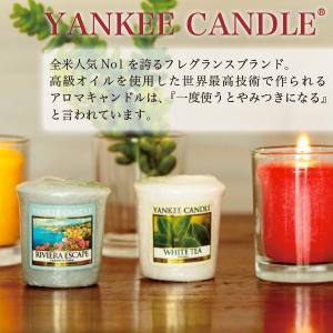 アロマキャンドル ヤンキーキャンドル  サンプラー 6個セット 選べる香りが盛り沢山 lighthouse 02