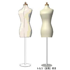 インテリアパース素材集 for Vectorworks|lightingdesign|05