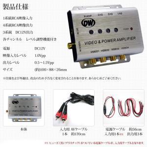 分配器 電源 : 3分配器 + 映像 : 4分配器  車 ビデオブースター 送料無 914VP|lightingworld|03