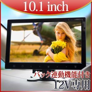 オンダッシュモニター 10インチ 車載モニター 大型 高画質 10.1インチ 送料無 D1010|lightingworld