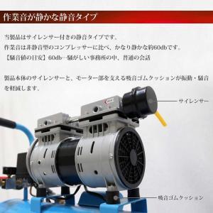 予約販売 エアーコンプレッサー 30L 100V 静音 型 オイルレス エアーツール付 エアープレッシャーゲージ他 日本語説明書付 送料無 DAR3000 lightingworld 04
