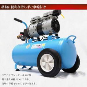予約販売 エアーコンプレッサー 30L 100V 静音 型 オイルレス エアーツール付 エアープレッシャーゲージ他 日本語説明書付 送料無 DAR3000 lightingworld 05