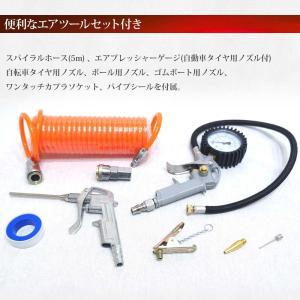 予約販売 エアーコンプレッサー 30L 100V 静音 型 オイルレス エアーツール付 エアープレッシャーゲージ他 日本語説明書付 送料無 DAR3000 lightingworld 06