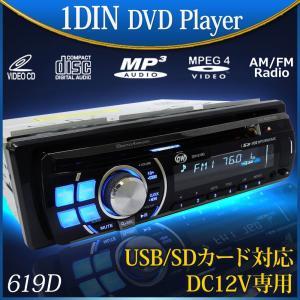 1DIN DVDプレーヤー 車載用 アンプ内臓 12V FM...