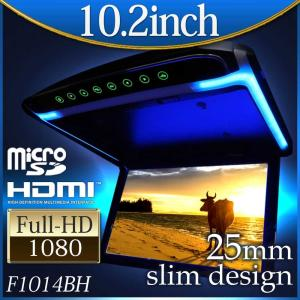 フリップダウンモニター 10.2インチ 高画質 デジタル LEDバックライト液晶 HDMI MicroSD対応 送料無 F1014BH|lightingworld